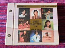 Teresa Teng ( 鄧麗君 ) ~ 島國之情歌全集 (K2HD) (8CD) (首批限量版) Cd