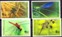 Thailand 1989 <<< Insect - Dragonfly >>> Stamp set MNH
