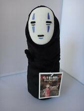 "New listing Gund Spirited Away No Face Plush 8"" Studio Ghibli 2001 - Nwt New"