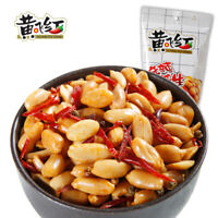 5 bags Huang Fei Hong Spicy Crispy Peanut 110g (Pack of 5) 黃飛紅麻辣花生
