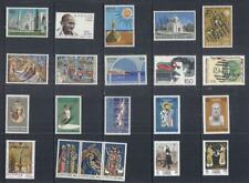 E225 Cyprus /  A Small Collection Early  & Modern Umm & Lhm