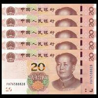 Lot 5 PCS, China , 20 Yuan, 2019,  P- New, UNC, New Issue, Banknotes