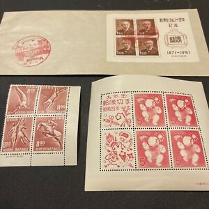 Japan Stamp S/S Various NH