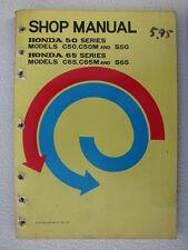 honda 50 series models c50 c50m s50 service repair pdf