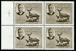 Mauritius 1950 1r SG 287 B4 with unlisted varieties R6/1, R7/2 unmounted mint