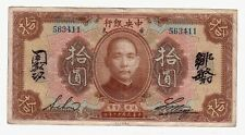Cina  China   10 $      1923   BB  F  pick 176 dimensioni 164 x 84 lotto  2045