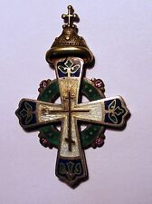 RUSSIAN IMPERIAL   MEDAL, ORDER , CROSS. 300 YEARS OF HOUSE OF ROMANOVS
