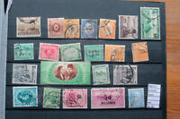 LOT STAMPS EGYPT USED (F98121)