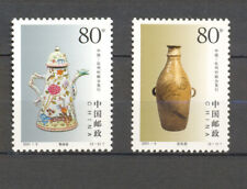 CHINA 2001 PORCELAIN  MNH**