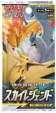 Pokemon Booster Pack - Sun and Moon - Sky Legend SM10b Sonne und Mond Gx Sealed