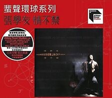 Jacky Cheung - Obsession /Abbey Road Studios Remastered LTD [New CD] Ltd Ed, Rms