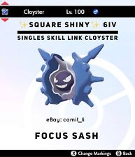 POKEMON SWORD AND SHIELD ✨SHINY✨ 6IV SINGLES SKILL LINK CLOYSTER (FAST DELIVERY)