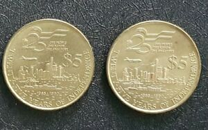 """1990 SINGAPORE 5 Dollars """"25TH YEAR OF INDEPANDENCE"""" 2 Pcs(+FREE 1 coin)#D9166"""