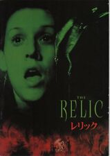 THE RELIC Japanese Souvenir Program 1997, Peter Hyams, Penelope Ann Miller