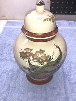 Vintage Japan Satsuma Porcelain Ginger Jar/Vase/Urn, Peacock Cherry Blossom Gold