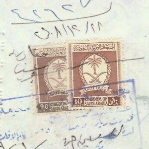 SAUDI ARABIA Consular Revenue Values 10 & Rare 90 S.R. Tied Document 1988