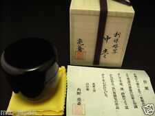 Japanese Traditional Lacquer Wooden Tea Caddy RIKYU REPLICA Chu-Natsume (J22-14)