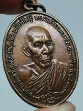 OLD COIN PHRA LP JUN B.E.2521 THE MAESTRO SACRED TALISMAN THAI BUDDHA AMULET