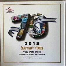 ISRAEL 2018 COMPLETE YEAR BOOK ALBUM 36 STAMPS + 4 SOUVENIR SHEET MNH