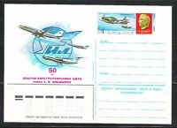 Soviet Russia 1983 stationery post card Aircraft IL 60 & Air Force IL 2
