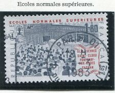 TIMBRE FRANCE OBLITERE N°  2237 ECOLE NATIONALE SUPERIEURE