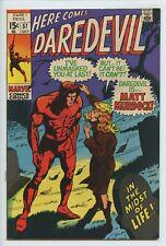 1969 MARVEL DAREDEVIL #57 REVEALS IDENTITY TO  KAREN PAGE  VF/NM 9.0   S2