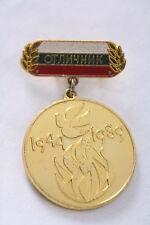 Bulgaria Otlichnik 1989 5th Festival Amateur Arts Culture Medal Communist Badge