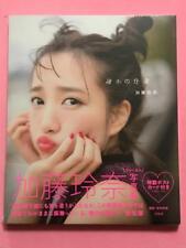 "AKB48 Rena Kato 1st Photo Book ""Dareka no Shiwaza"" with Bonsu Post Card *0318"