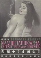 PSL MEMORIAL EDITION NAMIO HARUKAWA FACESITTINGS are FOREVER Japan Art Book