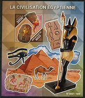NIGER 2015 ANCIENT EGYPTIAN CIVILIZATION ARTIFACTS  SOUVENIR SHEET MINT NH