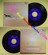 LP 45 7'' ALBATROS Volo az 504 Marieneige 1976 italy TOTO CUTUGNO(*)no cd mc vhs