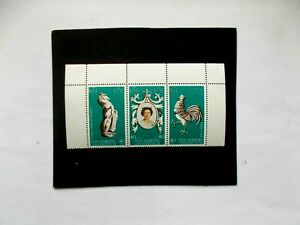 NEW HEBRIDES: 1978 25th Anniversary of Coronation Strip of 3 stamps U/M Sg262/4