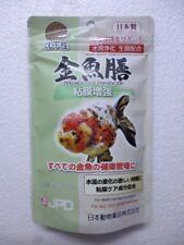 KINGYO ZEN Mucous Enhancer Sinking Pellet For all Goldfish varieties Japan F/S