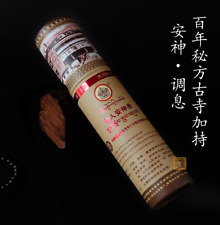 Tibet Mindrolling Temple Incense