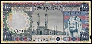 Saudi Arabia 100 Riyal 1976 ND Issue Law of 17 AH1379