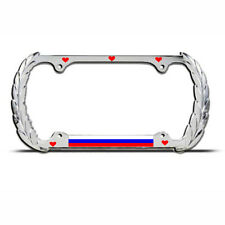 RUSSIA Heavy DUTY Metal License Plate Frame RUSSIAN FLAG Tag Border FOR CADILLAC