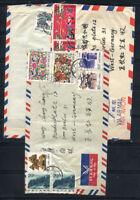 China 1988 Brief 60% gebraucht Berlin, Deutschland