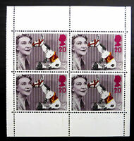 GB 1996 Muffin the Mull M/Sheet of 4 Ex Booklet SALE PRICE FP379
