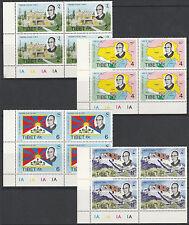 Tibet (958) 1974 Unissued Dalai Lama UPU Conjunto de 4 en placa bloques U/M