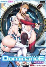 "PC Windows Game ""DominancE First Limited Ver."" Japan Bishoujo Eroge [Empress]"