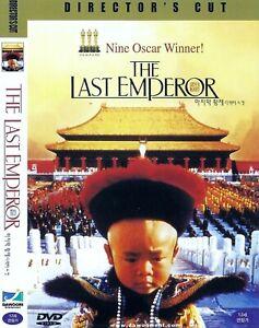 The Last Emperor (1987) John Lone / Joan Chen DVD NEW *FAST SHIPPING*