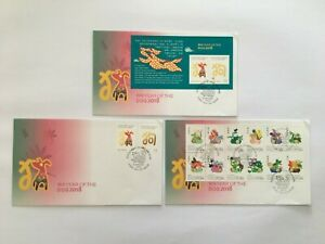 CIFD86) Christmas Island 2018 Year of the Dog FDC (3 covers)
