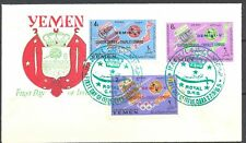 YEMEN 1965 FDC with Royal G.H.Q. cancels in - 20743