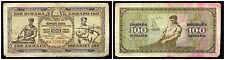 YOUGOSLAVIE   100  dinara   1 MAI 1946  ( KA 536649 )