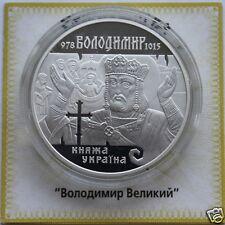 VOLODYMYR THE GREAT Ukraine 2000 Rare Silver 1 Oz Proof Coin Prince Km# 122