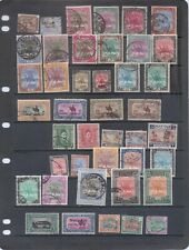 British Sudan 1898-1950 Used Collection
