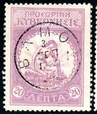 Greece.Crete,1905 Therisson Issue 20L.Vl.44 Bamos Postmark,Signed Upon Req. Z70