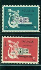 EMBLEMI - EMBLEMS U.A.R. SYRIA 1961 Int.l Youth Festival set