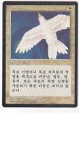 MTG KOREAN BLACK BORDERED PURELACE FBB (PLAYED) MAGIC THE GATHERING WHITE RARE
