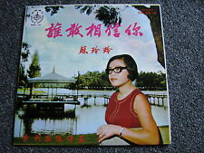 SU LING LING-DAA music by The Band Charlie - 4 track ep-1969 Chine-mrc102